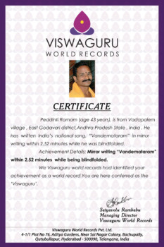 Mirror writing Vandemataram within 2.52 minutes while being blindfolded -Certificate