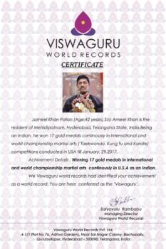 Winning 17 Gold medals- Certificate